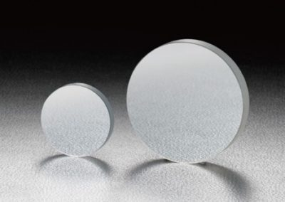 Espejos de Aluminio